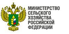 Минсельхоз РФ